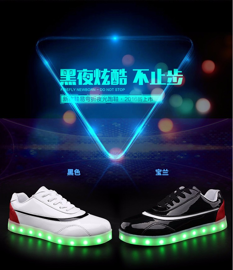 2016 Korean fashion skate shoes ,<strong>LED</strong> light-emitting shoes to help low casual shoes for boys and grils