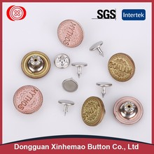 New promotion custom buttons 17mm shank Round for garment