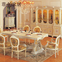 french louis style furniture - solid wood leaf gilding dining room set