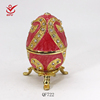High Quality Exquisite Faberge Egg And