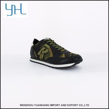 Latest Design Superior Quality Mens Flat Sole Casual Shoes