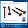 Made in China Manufacturers Suppliers Exporter Hot Selling High Quality Wallboarrd Nail Black Bugle Head Phil Drywall Screw 3.5