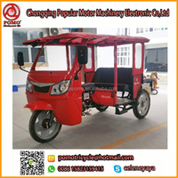 Good Low Fuel Consumption Passenger Bicicleta Triciclo Adultos, Motorcycle Three Wheels, Electric Tricycle For Passenger