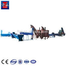 Waste pp pe pet plastic washing recycling machine / plant / line