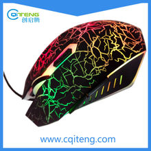 7 Color Breath LED Light Optical 6D Gaming Mouse