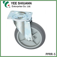 YEE SHIUANN For Trolley Use 200mm