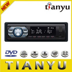 2016 NEW TY-6248 user manual fiat punto car audio system