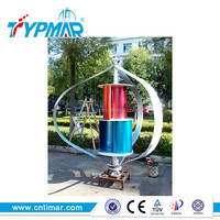 Custom vertical axis wind turbine solar power system hs code