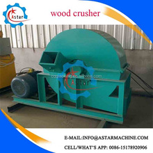 Factory Price 13HP Diesel Driven Wood Chopper Machine