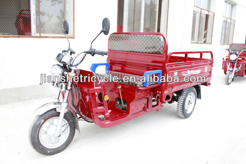 2014 new moped three wheel motorcycle,3 wheel scooter for adults