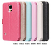 Cheapest Colorful Double Window Silk Flip case for Samsung Mobile phone Galaxy S5