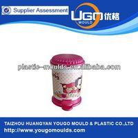 mini step dustbin moulding Plastic litterbin moulding moulds