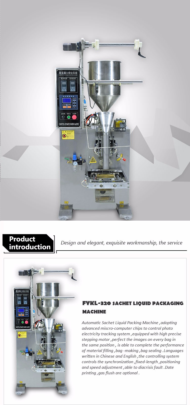 Automatic Liquid Paste Packing Machine