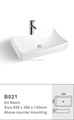 2016 Rectangular shallow counter top art wash basin B021