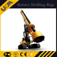 URD13C oil drill rig equipment &gold mining drilling rig
