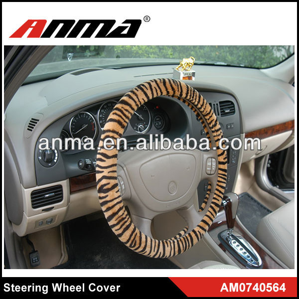 animal topic steering wheel cover
