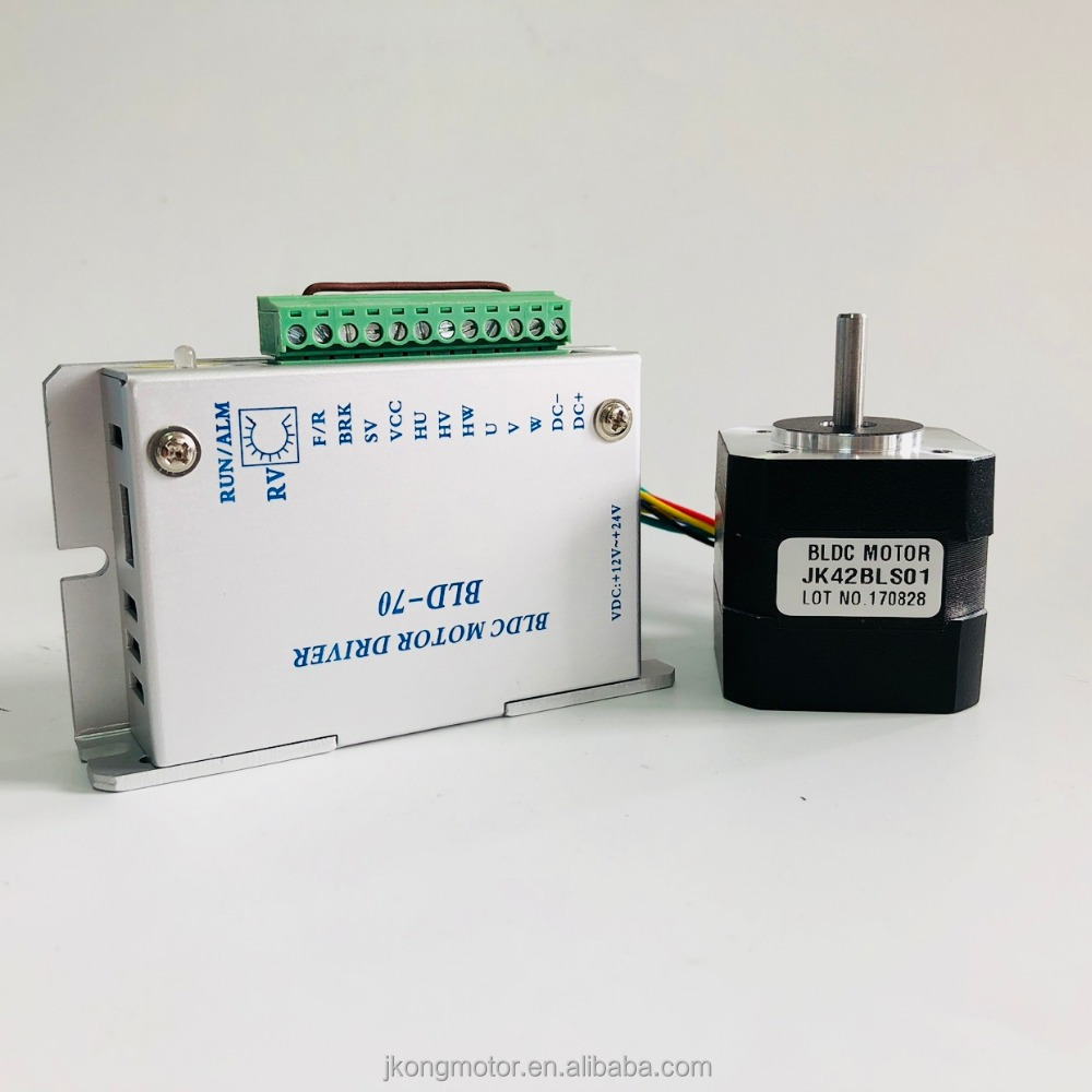 12V 24V 4000RPM 26W 42mm brushless dc <strong>motor</strong> with driver
