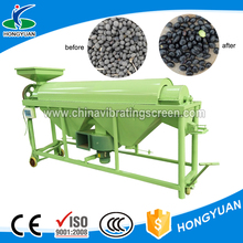 mobile beans grain polishing machine