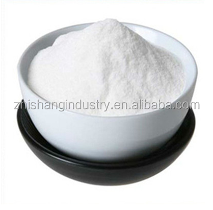 Factory supply high quality N-ME-DL-ALA-OH HCL (Cas no 600-21-5 )with the most preferential price