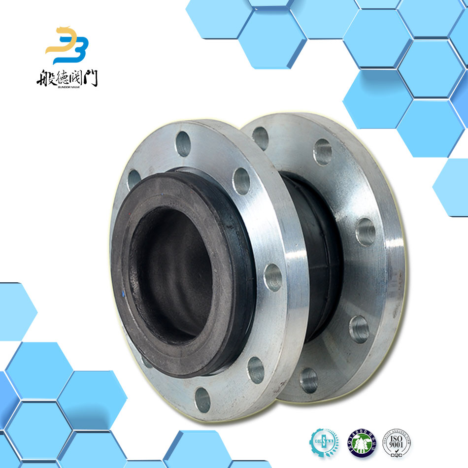 Flexible Mechanical Rubber Expansion Joint Price