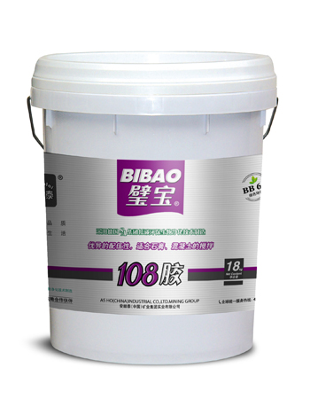 BIBAO Advanced 108 Glue