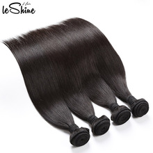 High Quality Wholesale Cuticle Aligned Virgin Brazilian Hair Extension Products