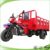 Heavy duty 250cc double wheel tricycle for cargo