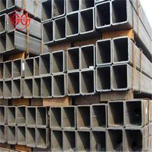 iron gold supplier zinc plated square steel pipe for fence gate