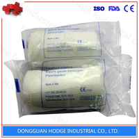 Disposable Health Care Adhesive Medical Bandage