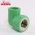 New Desgin PPR Pipe Fittings Coupling/Socket with Steel Insert