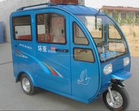 2016 China 200cc Motor Tricycle /three wheeler with cabin and cargo box cover
