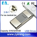 Zyiming Hot sale OEM promotional gift slide Rectangle 2 in 1 otg usb for iphone ipad OTG usb flash drive