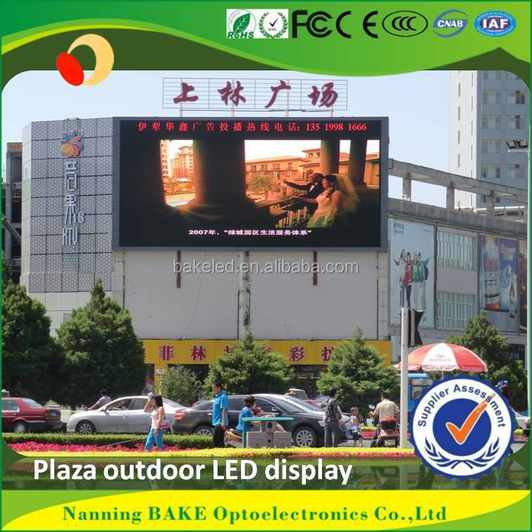 One MOQ video function on wall outdoor electronic advertising led display screen P8
