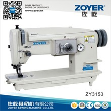 ZY3153 Zoyer Top with Bottom Feed industrial zig zag Sewing Machine price