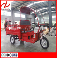 Disabled Tricycle ,Handicapped Tricycle , Cargo Handicapped Tricycle For Sale