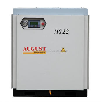 MG22A 22KW/30HP 7 BAR AUGUST stationary air cooled screw air compressor Hot Sales Offer