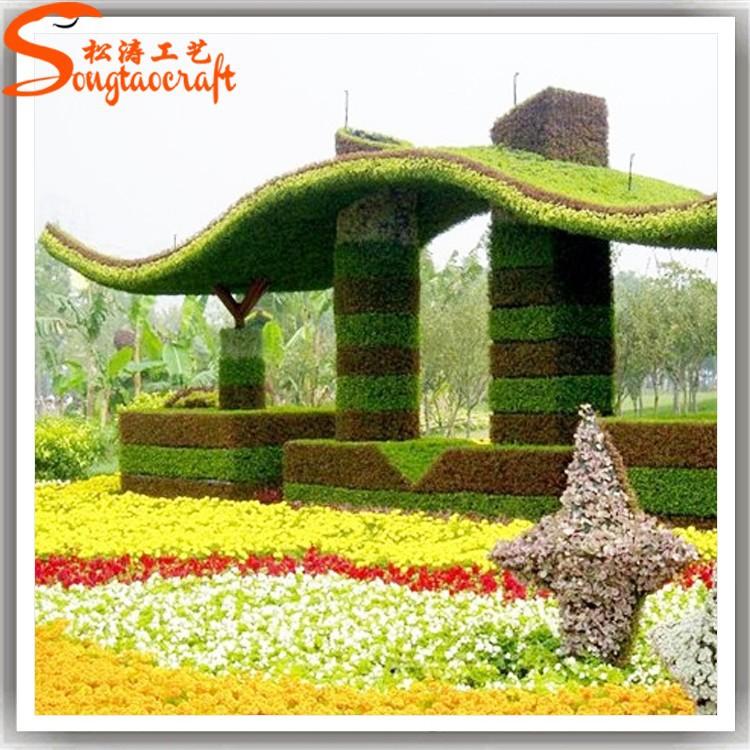 Hot Sale Any Size Any Shape Fake Garden Grass Topiary Frame Decorative Topiary Garden Decor