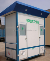 Container toilet shower/portable camping toilet/wc toilet shower