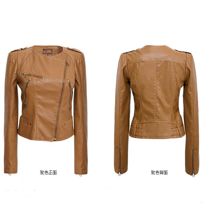 Купить Летнюю Кожаную Женскую Куртку