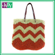 Chevron Paper Straw Shopping Bags