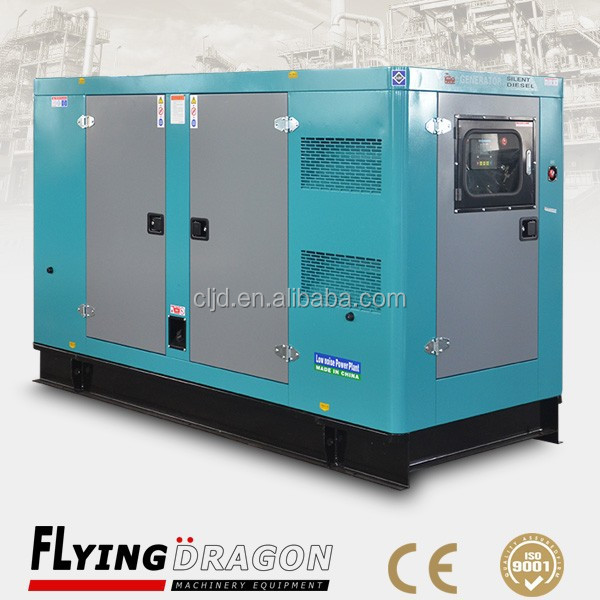 fuleless generator 100kw silent power generator price 125kva electric diesel generator set with cummins engine 6BTA5.9-G2