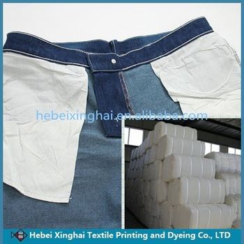 Polyester Cotton pocketing fabirc factory In China T/C grey fabric