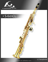2015 best quality soprano saxophone musical instrument