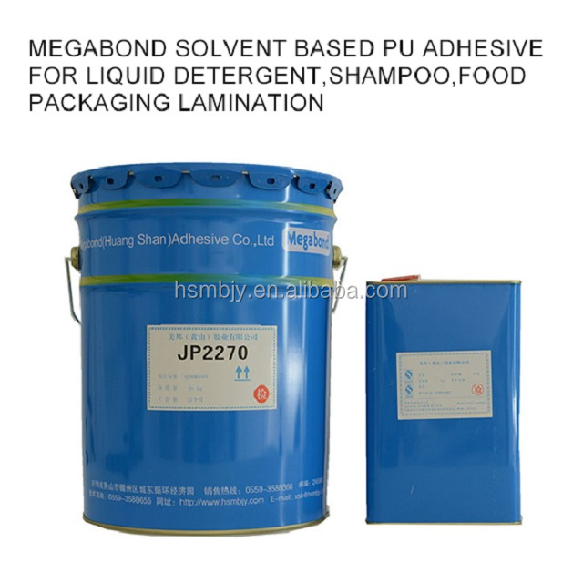 liquid polyurethane adhesive glue for flexible packaging
