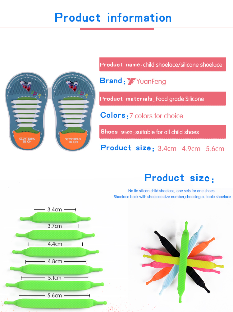 promotional gift customized lazy shoe laces fashion silicone no tie shoelaces