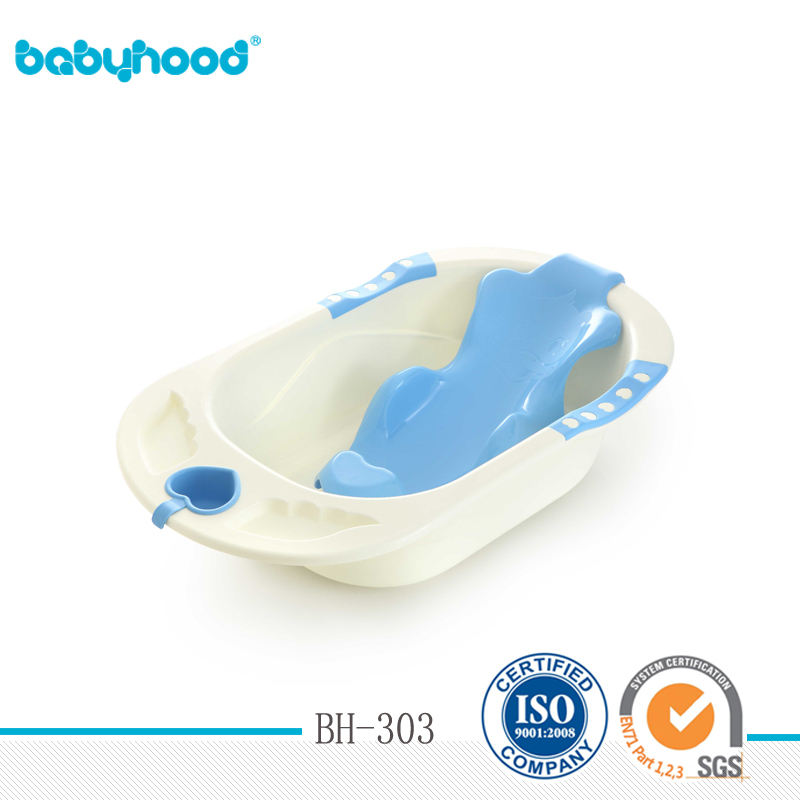 BABYHOOD plastic baby bathtub Baby bathtub bath net