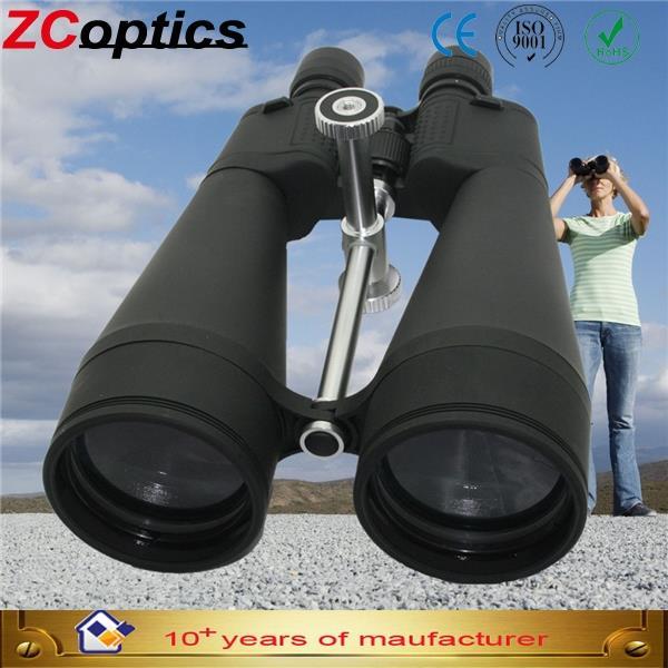 Rooms To Go Outdoor Furniture Infrared Binoculars 30x80