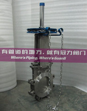 Stainless Steel Chain Wheel Knife Gate Valve