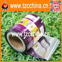 Tomato Paste Packaging Film/laminated Food Grade Plastic Packaging Film For Sauce