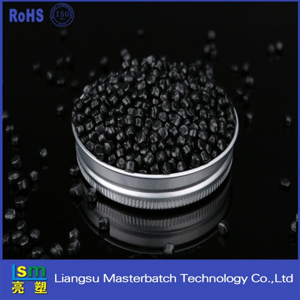 free samples rubber compound masterbatch black plastic raw material for injection moulding